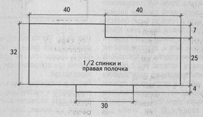 1369227802_zhaket-na-zavjazkah-sxema-2 (700x405, 154Kb)