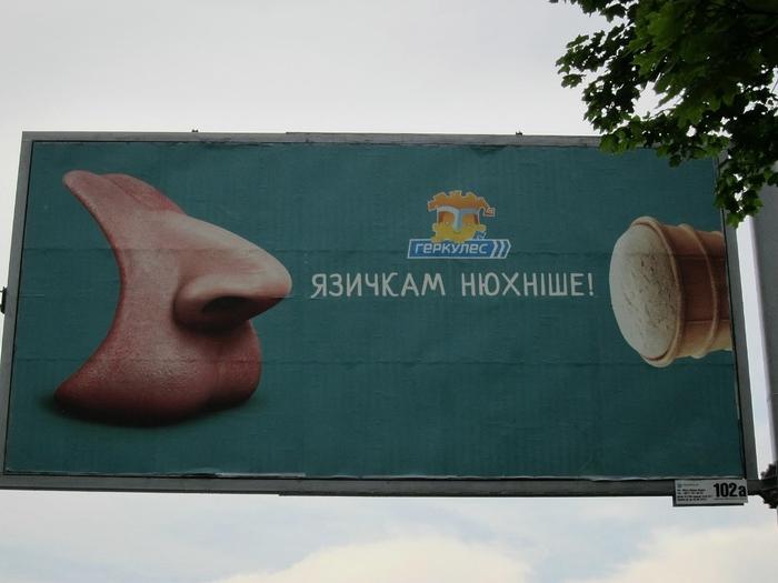 укр2 (700x525, 206Kb)