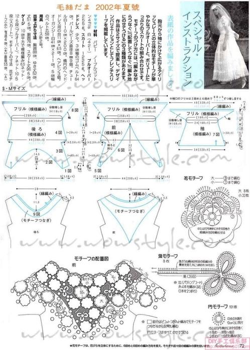 Vestido de Noiva flores (6) (498x700, 242Kb)