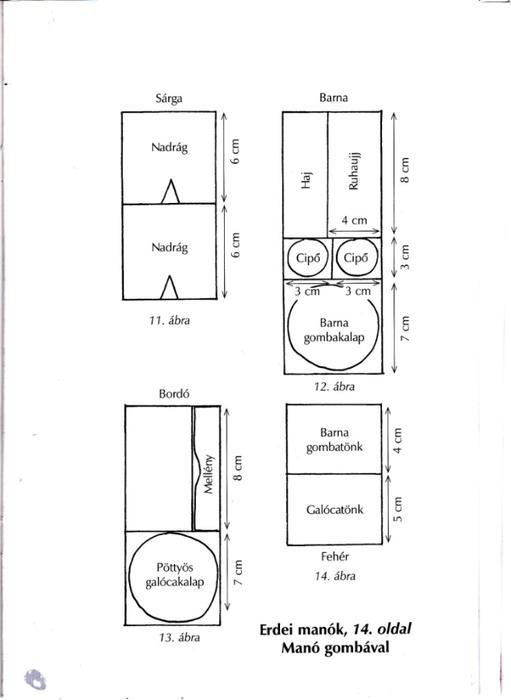 Поделки из креп-бумаги (47) (511x700, 81Kb)
