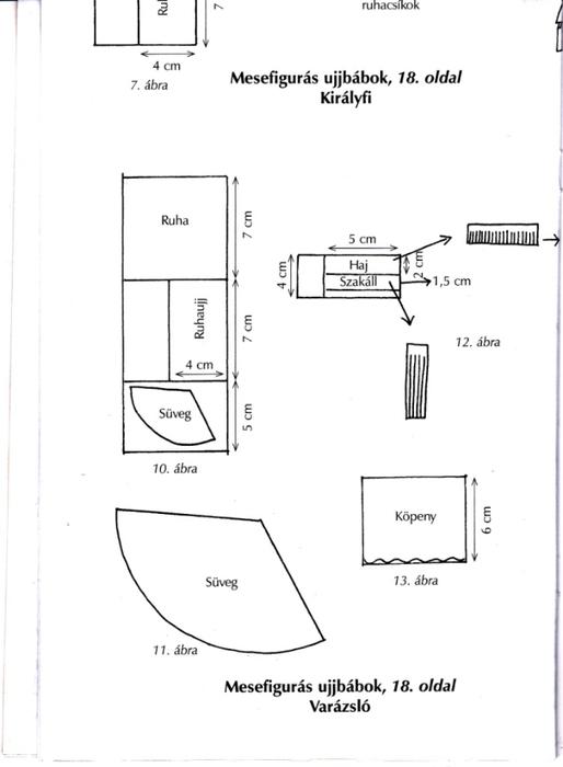 Поделки из креп-бумаги (49) (514x700, 84Kb)
