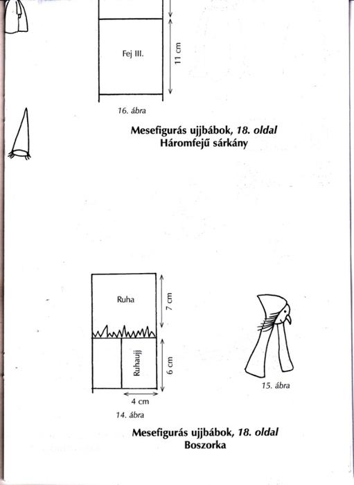 Поделки из креп-бумаги (50) (511x700, 80Kb)