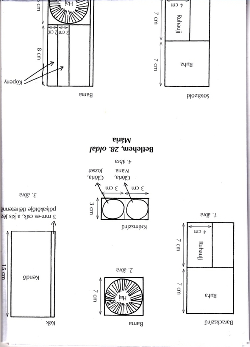Поделки из креп-бумаги (65) (506x700, 97Kb)