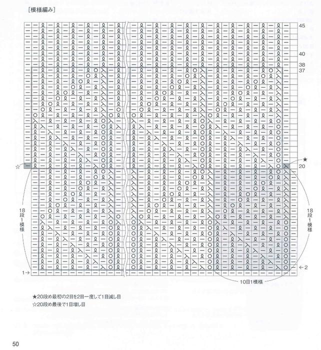 tricô 2 (642x700, 324Kb)