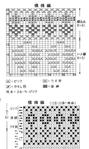 Превью 006 (418x700, 218Kb)