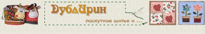 logo (700x117, 100Kb)