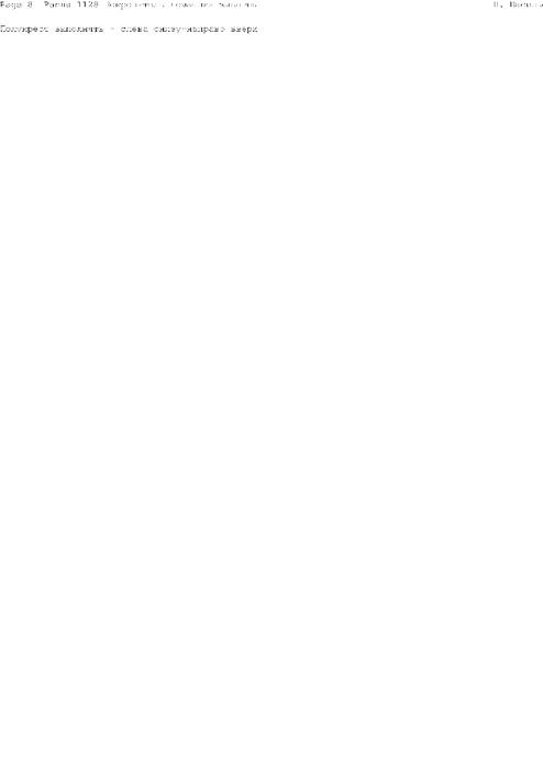 СО-1128 «Домовой-покровитель до-008 (494x700, 6Kb)