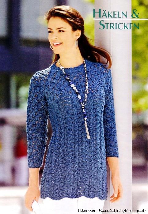 Пуловер, связанный спицами и крючком