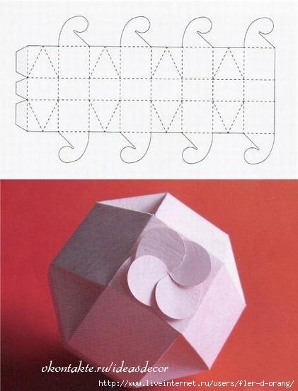 схемы-для-коробочек-