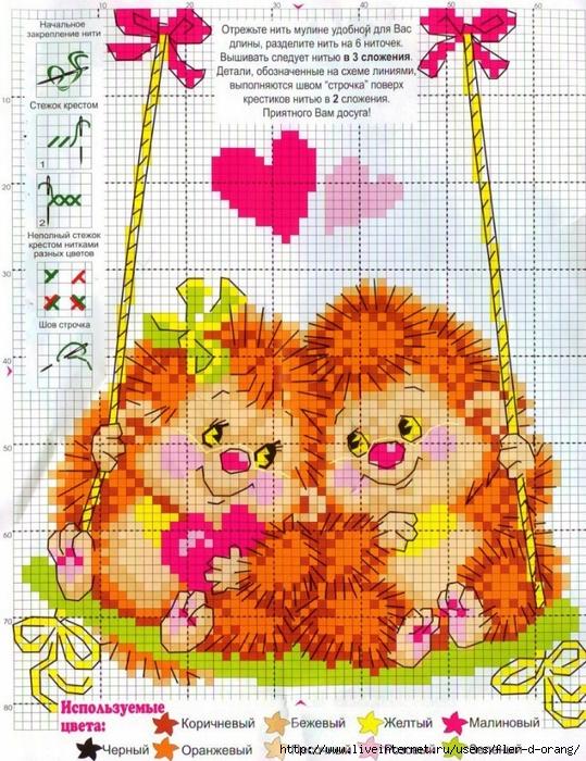 Схемы для вышивки крестом детские рисунки
