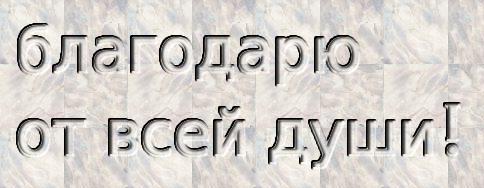cooltext1221243832 (484x188, 93Kb)