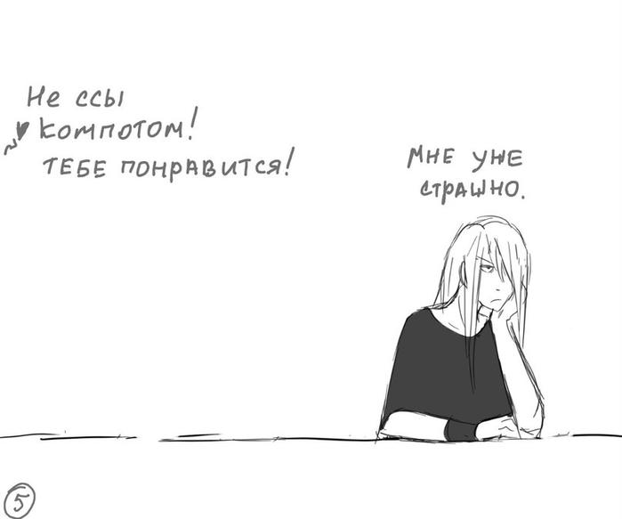 23 nOgKvZzkppU (700x583, 54Kb)