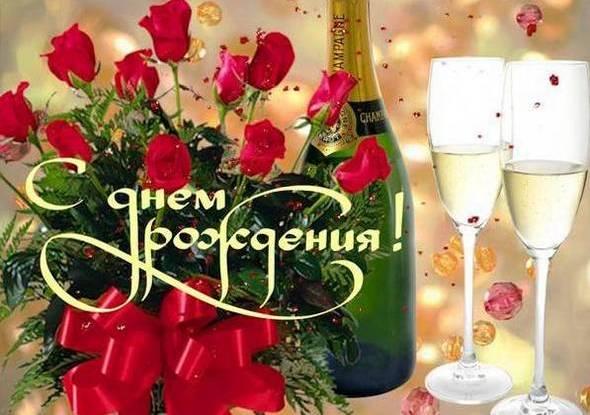 http://img0.liveinternet.ru/images/attach/c/9/105/806/105806668_3143891_S_Dnem_rojdeniya_16.jpg