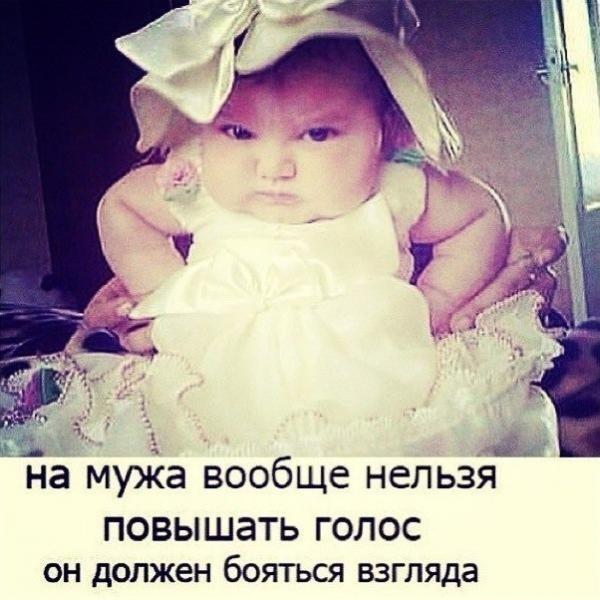 smeshnie_kartinki_138073811069 (600x600, 159Kb)