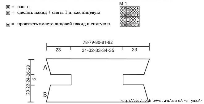 47-1 (660x338, 56Kb)