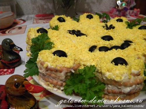tort-salat-solnyishko-2 (500x375, 139Kb)