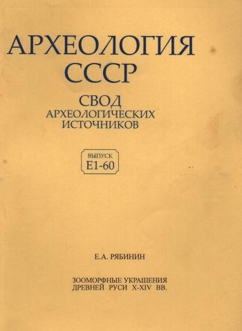 99c37fa4632a675d8e21baecbc4 (350x479, 111Kb)