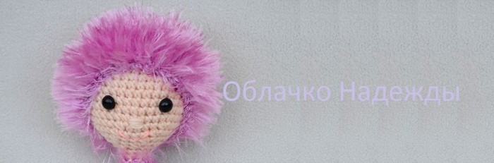 1381167895_Vuyveska (700x231, 36Kb)