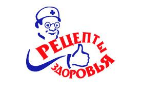 3185107_lechenie_artroza_kolennogo_systava_1 (279x198, 8Kb)
