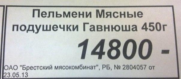 4964063_2uGIOOwi77c (604x264, 33Kb)