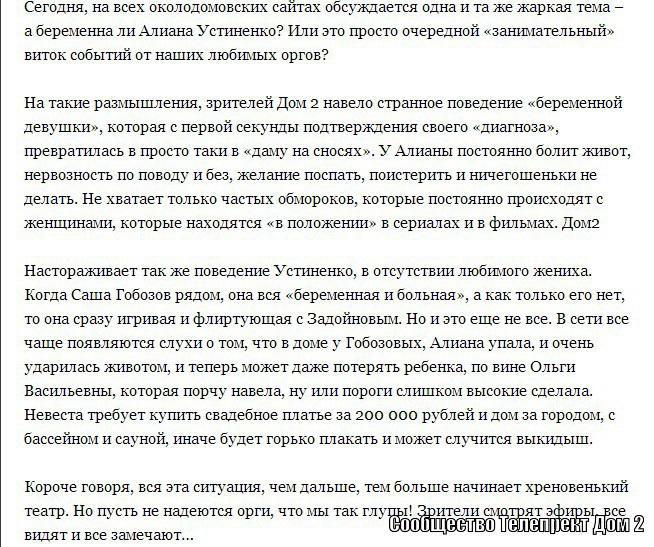 Обсуждение эфиров...Анонсы... - Страница 3 105851440_large_asr5