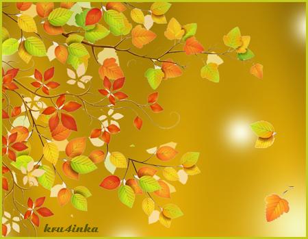 Желтая-осень (450x349, 221Kb)