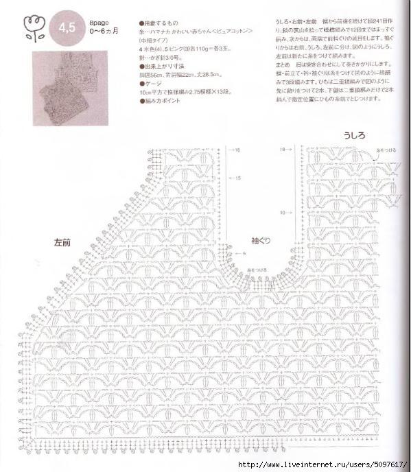 1 (599x688, 190Kb)