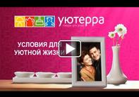 24_uslovia (197x138, 28Kb)