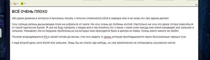 4140044_Bezimyannii (700x203, 52Kb)