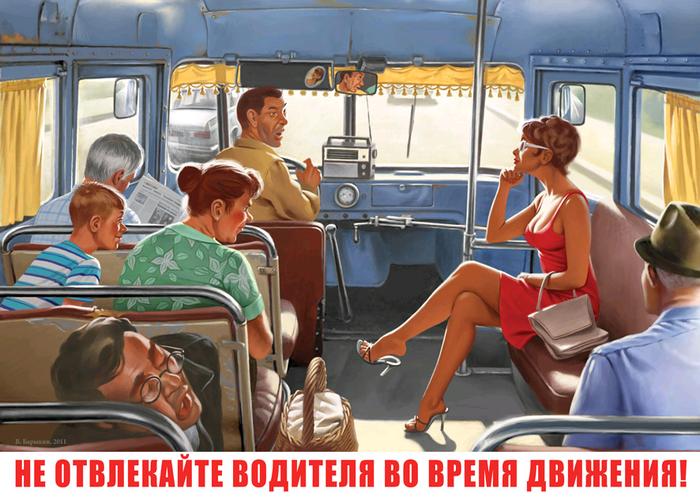 0002-Valeriy_Barykin_02 (700x500, 495Kb)