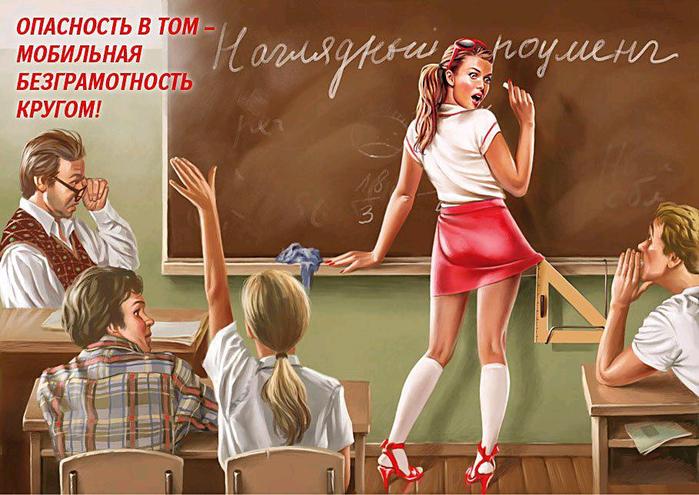 0014-Valeriy_Barykin_14 (700x495, 482Kb)