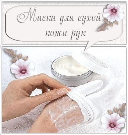 aramat_030ф
