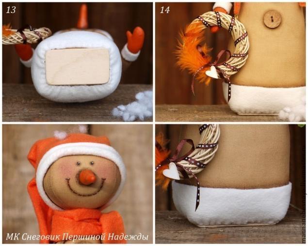 кофейный снеговик (12) (635x508, 148Kb)