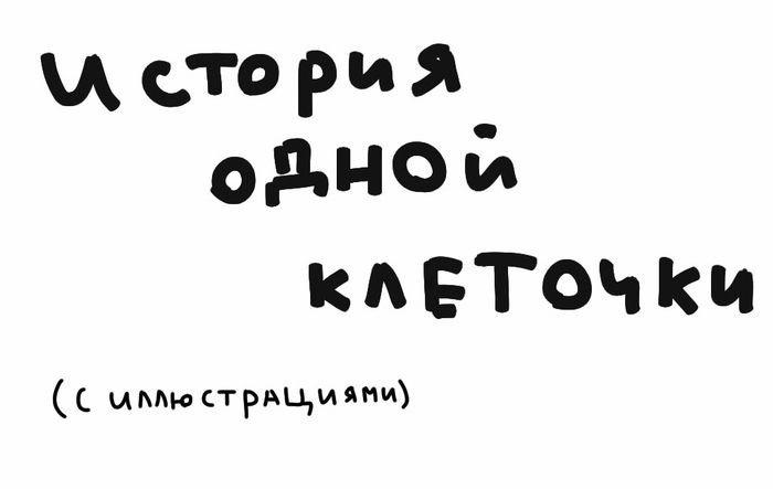 komiks_kotoryjj_zastavljaet_zadumatsja_18_foto_1 (700x443, 47Kb)