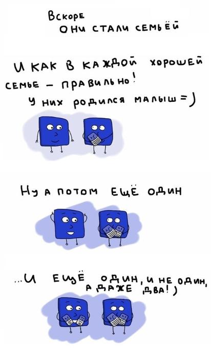 komiks_kotoryjj_zastavljaet_zadumatsja_18_foto_12 (412x700, 90Kb)