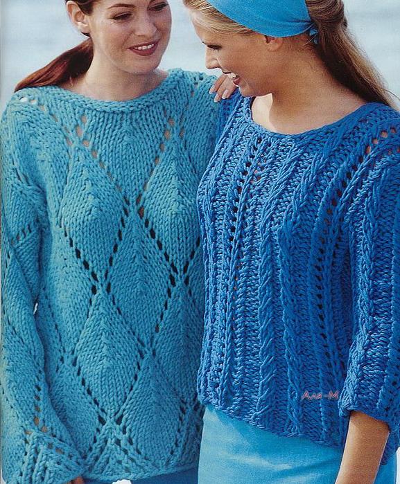 Голубой Пуловер