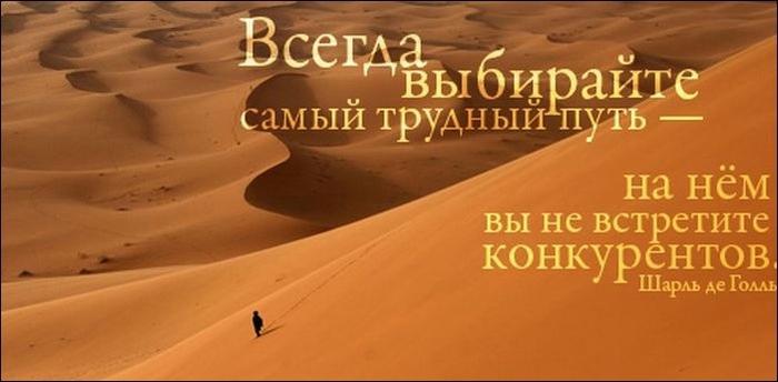 aforismi_v_kartinkah_8 (700x344, 128Kb)