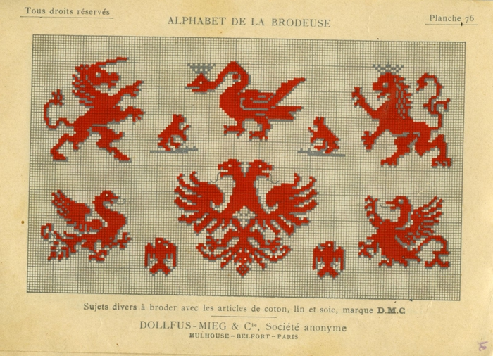 Герб России-вышивка