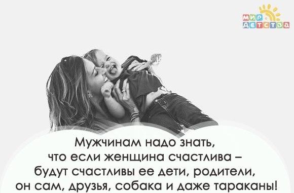 Ответы@Mail.Ru: В вашем доме тараканы счастливы и накормлены ?А в голове тараканы щастливы?
