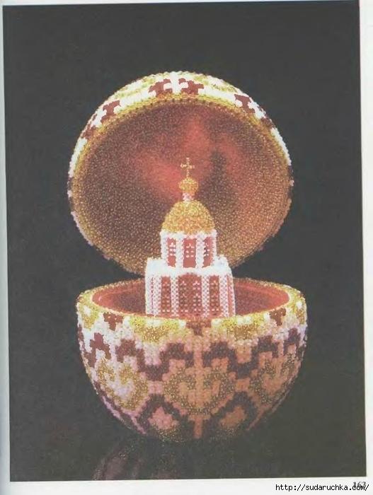 Ljudmila_Bozhko_Izdelija_iz_bisera_159 (527x700, 212Kb) .