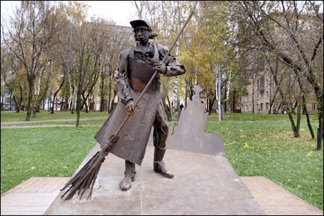 Памятник дворнику в Мадриде 23186655_n82ns50 (470x314, 69Kb)