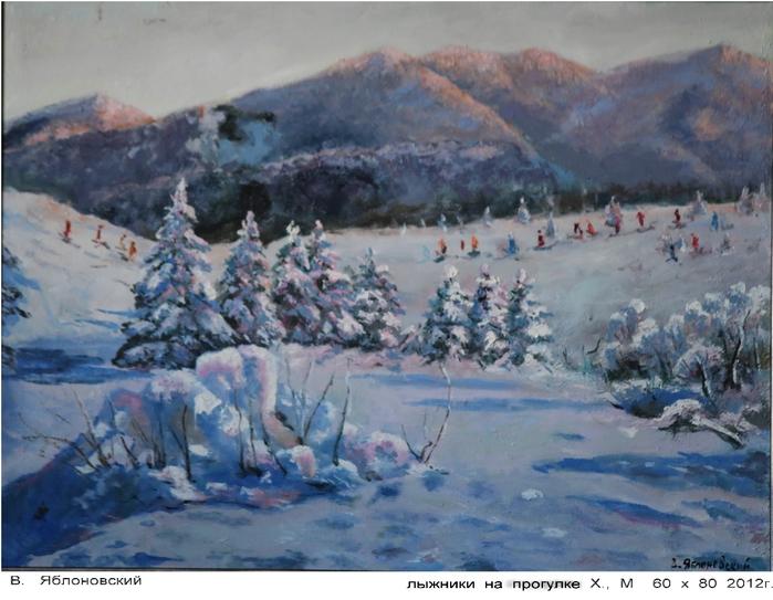 Лыжники  на  прогулке (700x543, 275Kb)
