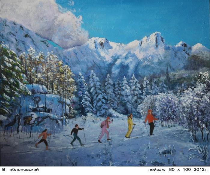 Пейзаж с пыжниками (700x583, 350Kb)