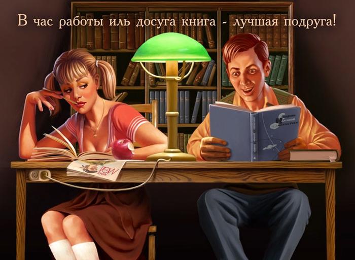 valery_barykin_kniga (700x512, 237Kb)