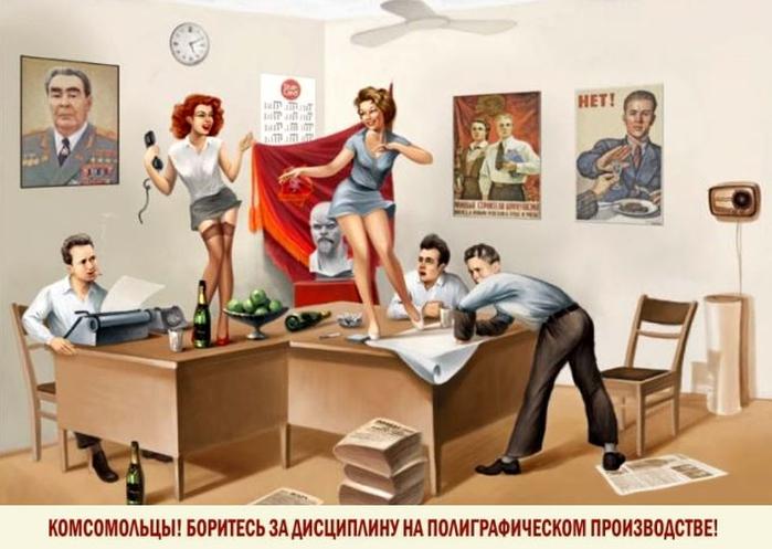 valery_barykin_komsomolzy (700x497, 210Kb)