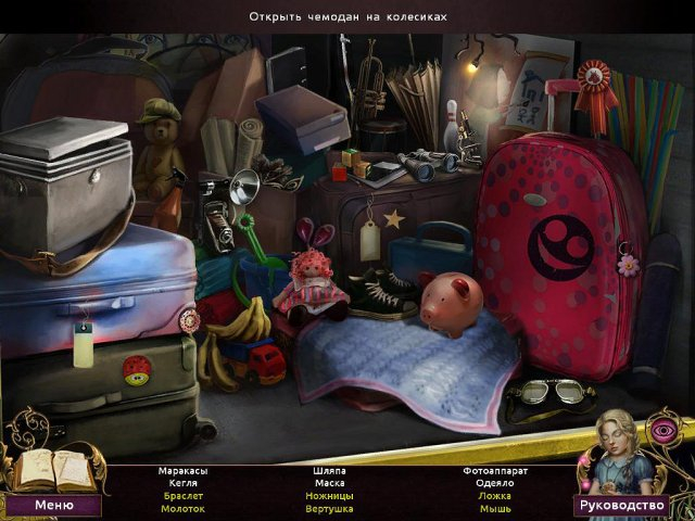 otherworld-omens-of-summer-collectors-edition-screenshot1 (640x480, 274Kb)