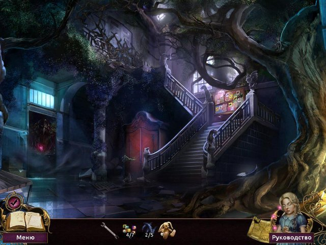 otherworld-omens-of-summer-collectors-edition-screenshot2 (640x480, 276Kb)