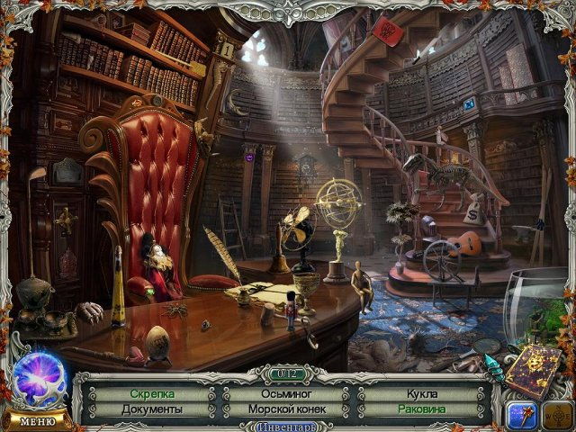 chronicles-of-albian-2-the-wizbury-school-of-magic-screenshot1 (640x480, 357Kb)