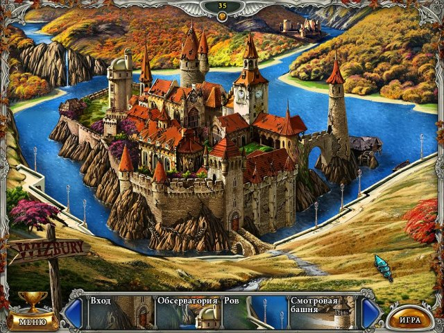 chronicles-of-albian-2-the-wizbury-school-of-magic-screenshot3 (640x480, 483Kb)