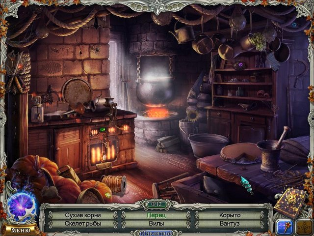 chronicles-of-albian-2-the-wizbury-school-of-magic-screenshot5 (640x480, 330Kb)